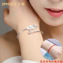 999 Silver Bracelet Princess Full Star Gift Girlfriend Mom Foot Silver Jewelry Bracelet Fashion Simple Couple Gift