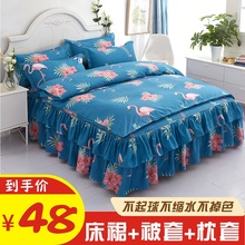Bed Skirt Four-piece Set 1.5 m 1.8 m Bed Cover Bed Set All-cotton Cotton Non-skid Bed Sheet 1.2 Bed Three-piece Set