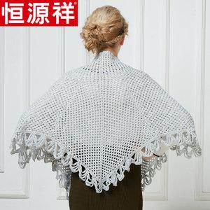 纯手工编织恒源祥披肩<span class=H>围巾</span>100%羊毛手编织羊毛多用单件开衫空调衫