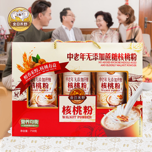 礼盒中老年食品燕麦核桃粉蛋白粉