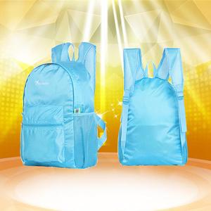 休闲旅行收纳包背包多功能便携轻便折叠双肩包男女书包户外皮肤包