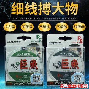 全淘宝细线0.1 0.2 0.3号日本进口4编巨鱼大力马鱼线PE防咬线<span class=H>子线</span>