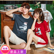 Summer couple pajamas Girls Cotton short-sleeved shorts 2019 new men's cotton can wear outdoor household suits