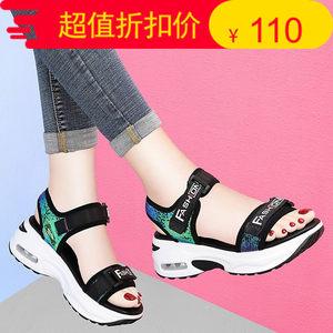 <span class=H>金丝兔</span>凉鞋女2019夏季韩版新品浅口露趾鞋子女厚底坡跟大码女鞋