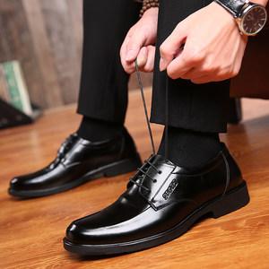 加大码男士皮<span class=H>鞋</span>黑45真皮商务正装休闲46特大号脚宽47上班工作<span class=H>鞋</span>48
