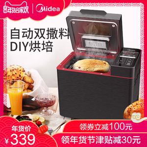 美的<span class=H>面包机</span>家用全自动智能多功能和面早餐烤吐司机多功能自动撒料
