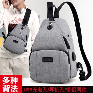 2019年新款迷你小胸包情侣运动背包 USB 接口充电背包  1609#32