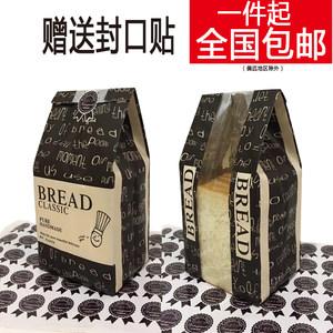 开窗淋膜 面包吐司袋直销 包装袋食品牛皮<span class=H>纸袋</span> 烘培土司袋子100个