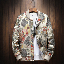 Men's New Chinese Wind Crane Embroidered Jacket Spring Large Baseball Suit Men's Loose Jacket Youth Fashion Men's Wear