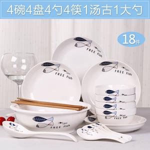 18件碗碟套装 家用陶瓷器吃饭碗盘子菜盘面碗汤碗组合<span class=H>餐具</span>简约