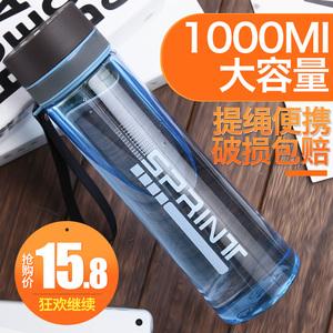 大容量太空杯便携水杯塑料学生运动健身<span class=H>水壶</span>户外男女超大杯子茶杯