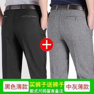男士休闲裤宽松直筒西裤爸爸裤