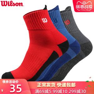 wilson运动袜男女3双装运动袜子