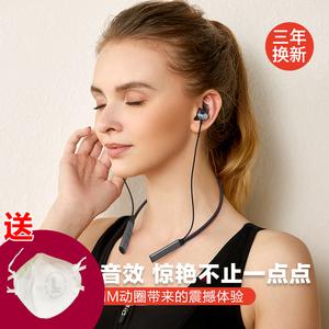 智选无线颈挂式运动蓝牙耳机送口罩