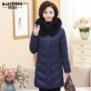 中年女式秋冬季羽绒服加厚狐狸毛领中老年妈妈装冬装棉衣女白鸭绒