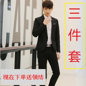 西服套装男四季三件套修身青少年一套全套西装青春流行韩版<span class=H>工作服</span>
