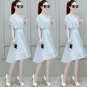 雪纺连衣裙子2019年新款潮流行夏<span class=H>女装</span>显瘦矮个子搭配娇小时尚时髦