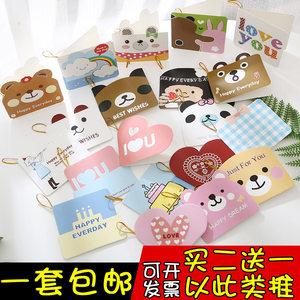 韩国创意烫金小卡片折叠带挂绳儿童节日生日祝??ń淌诟行豢? class=