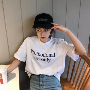 春季<span class=H>女装</span>2018新款韩版原宿风百搭字母短袖T恤上衣打底衫学生体恤