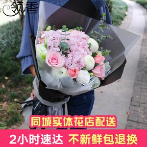 上海鲜花速递红玫瑰绣球混搭花束广州北京杭州深圳生日同城送花店