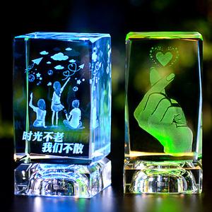 创意个性生日礼物女生闺蜜送男友同学diy定制纪念品实用的毕业季