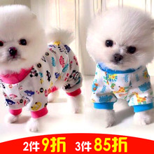 Dog clothes Small dogs Spring and Summer wear Teddy Bear puppy clothes Milk dogs pajamas Pet four-legged clothes