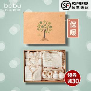 婴儿衣服 纯棉婴儿套装大礼包秋冬季0-3个月宝宝用品 新生儿礼盒
