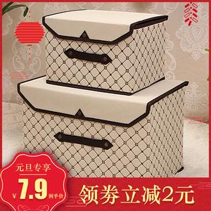 大号帆布可折叠收纳箱布艺储物箱收纳盒整理箱装衣服的箱子无纺布