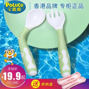 宝宝学习吃饭训练软头勺子弯头歪头歪把婴儿童辅食碗套装筷叉餐具