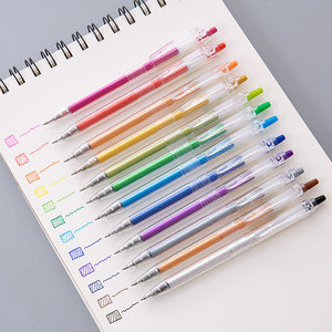 彩色按动中性笔 0.5mm学生用韩国简约女生可爱小清新黑笔文具店