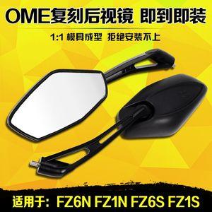雅马哈 FZ1N/S FZ8N FZ6N/S FZ8 XJ6 FZ6R 后视镜 倒车镜 反光镜