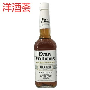 正品洋酒 50度爱威廉斯波本威士忌 Evan williams whiskey