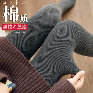 <span class=H>棉裤</span>女秋冬季竖条纹打底裤加绒加厚外穿显瘦灰色螺纹高腰踩脚裤袜