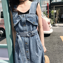 Summer 2019 New Korean Sleeveless Medium-length Jean Dresses