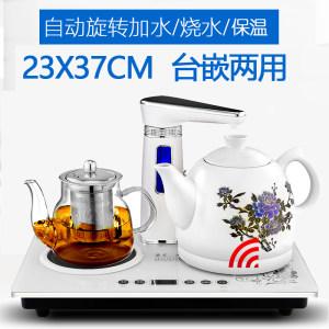 37X23嵌入式全自动电热水壶变色<span class=H>陶瓷</span>烧水壶自动抽水保温茶具套装