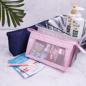 软妹<span class=H>化妆包</span>大容量多功能简约便携小号韩国化妆袋品收纳包可爱少女