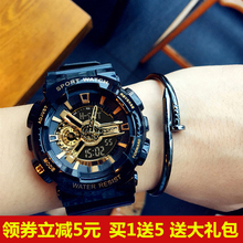 Korean fashion watch, male and female students, Korean version waterproof swimming digital couple watch sports watch