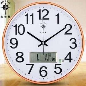 北极星客厅静音挂钟现代时钟简约<span class=H>挂表</span>圆形日历钟表卧室创意石英钟
