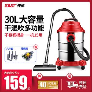 先科<span class=H>吸尘器</span>家用强力大功率小型手持式干湿地毯桶式商用工业吸尘机
