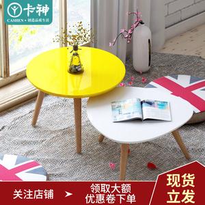 现代简约小圆<span class=H>茶几</span>迷你角几床头桌折叠沙发边几北欧飘窗卧室小桌子