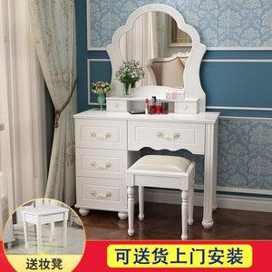 卧室韩式<span class=H>梳妆台</span>收纳盒北欧简约欧式迷你小户型卧室多功能化妆桌台
