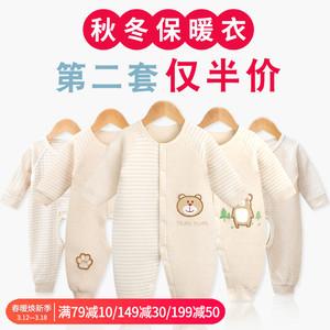 彩棉嬰兒連體衣春秋新生嬰兒衣服初生寶寶保暖哈衣冬加厚睡衣純棉