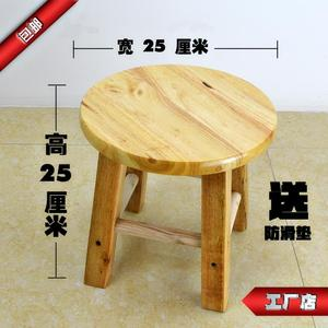 实木凳橡木凳子小板凳家用<span class=H>矮凳</span>整装小圆凳换鞋凳加厚儿童木头椅子