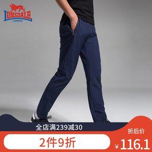 龙狮戴尔户外速干裤 夏季轻薄男款透气快干裤 运动登山裤<span class=H>长裤</span>子