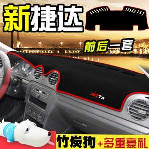 大众新款捷达<span class=H>仪表</span>台防滑避光垫中控后窗<span class=H>新捷达</span>汽车防晒隔热遮阳垫
