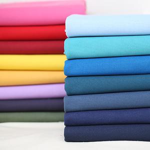 全棉布沙发布套窗帘靠垫抱枕包包布料 桌布加厚纯色帆布面料