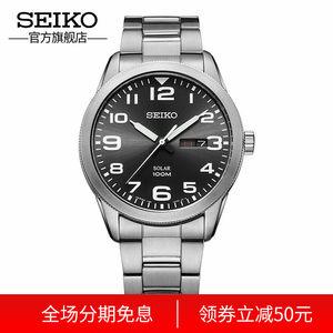 SEIKO精工<span class=H>手表</span>男士太阳能男表休闲防水潮流光能表石英表SNE471J1
