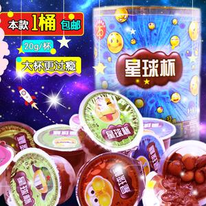 甜甜乐星球杯1000g桶装巧克力夹心<span class=H>饼干</span>大杯儿童零食品大礼包批发