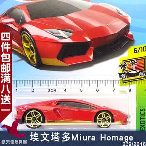 风火轮小跑车兰博基尼LAMBORGHINI合金超跑赛车模型儿童玩具<span class=H>汽车</span>