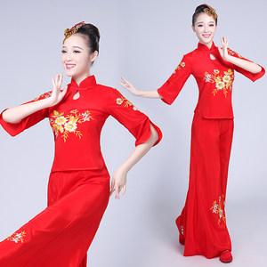 秧歌服2019新款成人女民族风喜庆<span class=H>舞蹈服</span>装演出服中老年广场舞套装